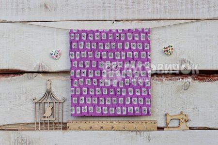 """Ткань """"Прямоугольники"""" на фиолетовом"""