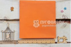 Тканина польська однотонна оранжева