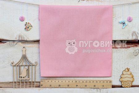 Тканина однотонна рожева