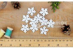 """Гудзик """"Сніжинка"""" 25*24мм білий"""