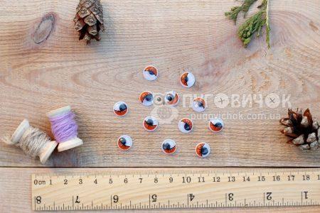 Глазки декоративные круглые с ресничками 10мм (2 шт.)