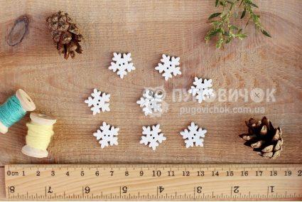 """Гудзик """"Сніжинка"""" 18,5*18,5мм білий"""
