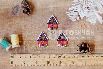 """Гудзик """"Різдвяний будинок"""" 32*24мм"""