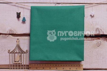 Ткань польская однотонная зеленая