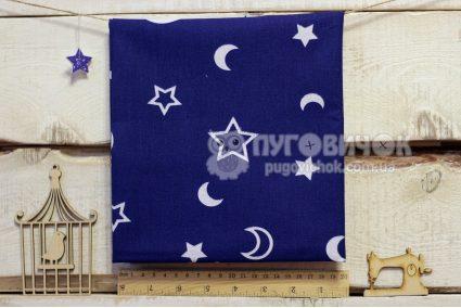 """Ткань польская """"Луна звезды белые"""" на синем"""