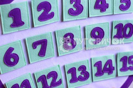 "Адвент-календарь с фетра ""Сова"""