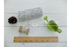 Шпагат хлопковый 1,6мм бело-синий