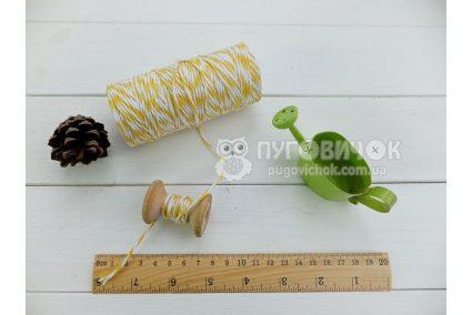 Шпагат котоновый 1,0мм бело-жёлтый