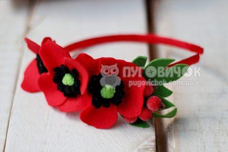 "Набор аксессуаров из фетра ""Маки"""