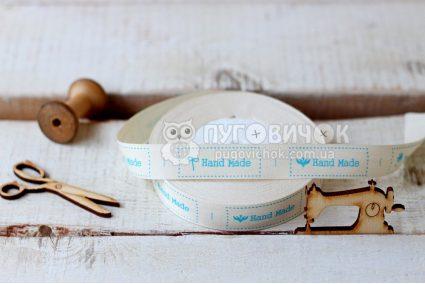 "Стрічка декоративна 2,0см (23м) ""Handmade sweet"""
