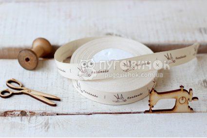 "Стрічка декоративна 2,0см (23м) ""Handmade"" №2"