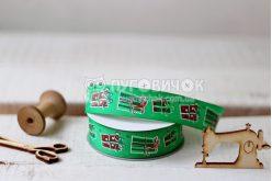 """Лента репсовая 2,5см """"Подарки на зеленом"""""""