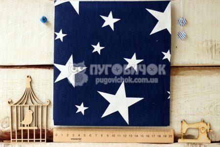 """Ткань """"Звезды разные белые"""" на синем"""