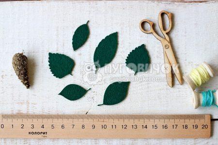 """Вирубка """"Набір листків"""" (3 шт.) з жорсткого фетру"""