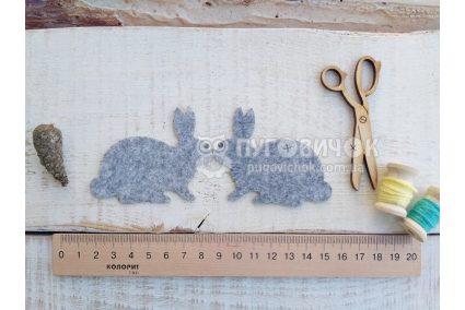 """Вырубка """"Кролик лежит"""" из жесткого фетра 75мм"""