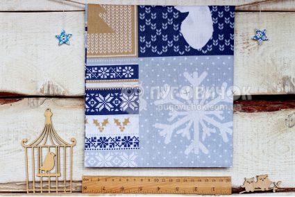 """Тканина польська """"Печворк Merry Christmas гірчично-синій"""" на білому"""