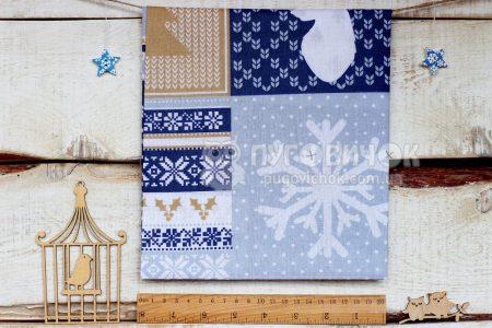 """Ткань польская """"Пэчворк Merry Christmas горчично-синий"""" в белом"""