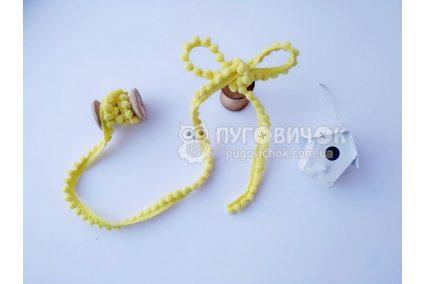 Тасьма з помпонами жовта 5мм