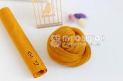 Шерсть для валяния №018 горчица 22-24мкм (50г)