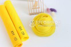 Вовна для валяння №239 лимон 22-24мкм (50г)